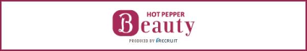 hot peppar beauty